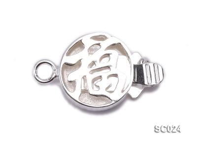 8mm Single-strand Sterling Silver Clasp SC024 Image 1