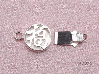 8mm Single-strand Sterling Silver Clasp SC024 Image 3