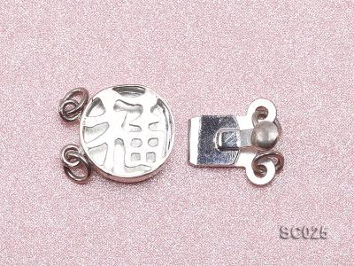10mm Double-strand Sterling Silver Clasp SC025 Image 3