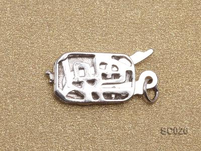 7*11mm Single-strand Sterling Silver Clasp SC026 Image 2