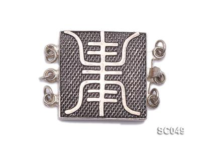 18mm Three-strand Sterling Silver Clasp SC049 Image 1