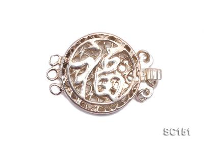 18mm Three-strand Sterling Silver Clasp SC151 Image 1