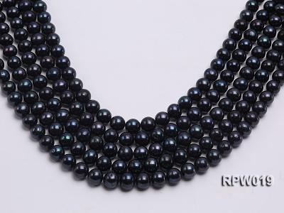 Wholesale 11mm Peacock Round Freshwater Pearl String RPW019 Image 1