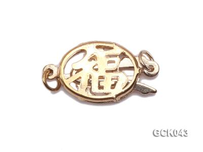 9x12mm Single-strand Gilded Clasp GCK043 Image 1