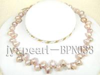Baroque Pearl Necklace BPN033