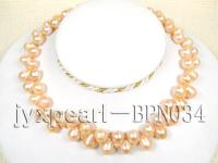 Baroque Pearl Necklace BPN034