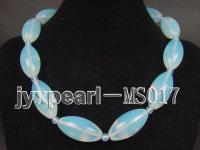 18x40mm Oval Moonstone Beads Necklace MS017