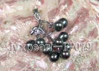 6-7mm Black Oval Freshwater Pearl Pendant with a Gilded Pendant Bail FP079