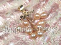 6-7mm Pink Oval Freshwater Pearl Pendant with a Gilded Pendant Bail FP082