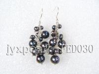 6-7mm Black Cultured Freshwater Pearl Earrings FED030