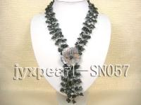 Four-strand Black Shell Necklace with a Shell Flower Pendant SN057