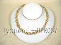 Baroque Pearl Necklace BPN037