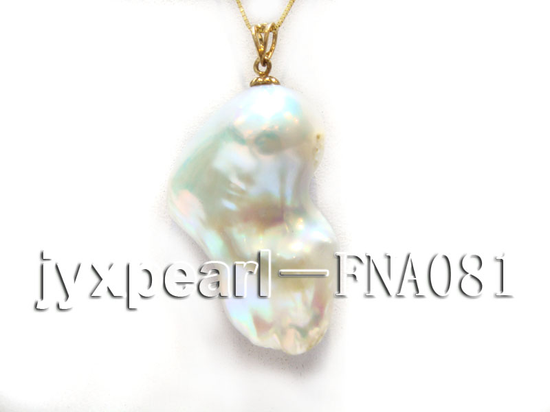 natural white with gold overtone irregular freshwater pearl pendant with 14k gold chain big Image 2