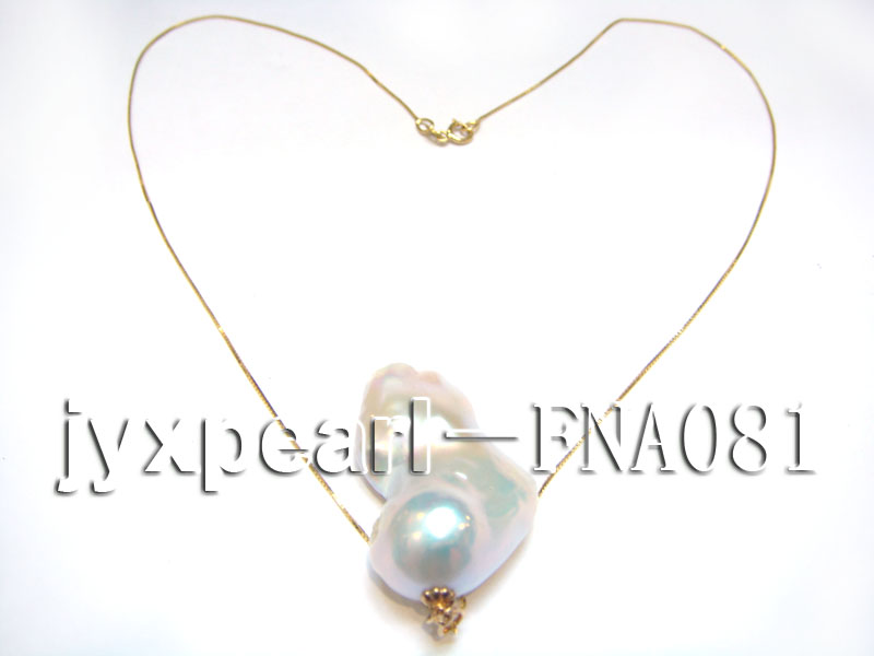 natural white with gold overtone irregular freshwater pearl pendant with 14k gold chain big Image 3