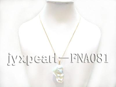 14k Gold Chain with a baroque Freshwater Pearl Pendant Necklace FNA081 Image 1