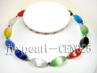 11x25mm colorful shuttle-shaped cat's eye necklace CEN025