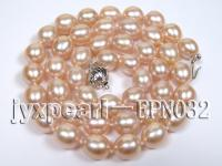 natural 8.5-9.5mm pink freshwater pearl single necklace EPN032