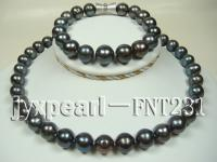 12mm black round freshwater pearl necklace and bracelet set  FNT231