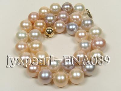 Classic 12-15mm AAAAA Multi-color Round Cultured Freshwater Pearl Necklace FNA089 Image 1