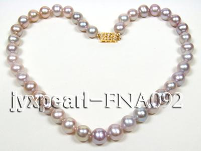Classic 10-11mm Lavender Round Cultured Freshwater Pearl Necklace FNA092 Image 4