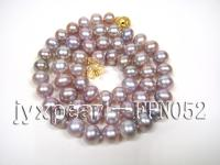 7.5-8.5mm natural lavender flat freshwater pearl single necklace FPN052