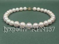 Classic 14.3mm AAAAA White Round Cultured Freshwater Pearl Necklace RPN137