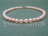 Classic 11mm AAAAA Pink Round Cultured Freshwater Pearl Necklace RPN139