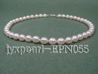 Classic 5.5x7.5mm White Oval Cultured Freshwater Pearl Necklace EPN055