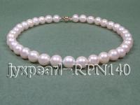 Classic 12mm AAAAA White Round Cultured Freshwater Pearl Necklace RPN140