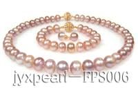 11-12mm lavender freshwater pearl necklace,bracelet and earring set FPS006