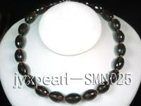 14x20mm smoky quartz necklace SMN025