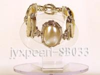 16x20mm natural champagne shell bracelet SB033