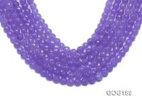 Wholesale 8mm Blue Round Faceted Gemstone String GOG189
