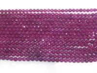 Wholesale 4mm Round Faceted Rose Stone String GOG195