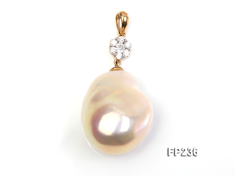 22x28mm Baroque Top-grade Freshwater Pearl Pendant with an 18k Gold Pendant Bail big Image 1
