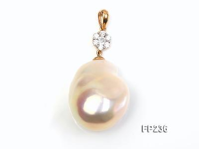 22x28mm Baroque Top-grade Freshwater Pearl Pendant with an 18k Gold Pendant Bail FP236 Image 1