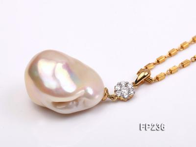22x28mm Baroque Top-grade Freshwater Pearl Pendant with an 18k Gold Pendant Bail FP236 Image 3