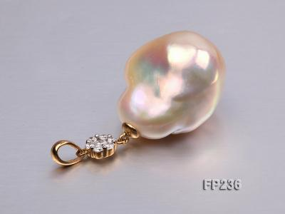22x28mm Baroque Top-grade Freshwater Pearl Pendant with an 18k Gold Pendant Bail FP236 Image 4