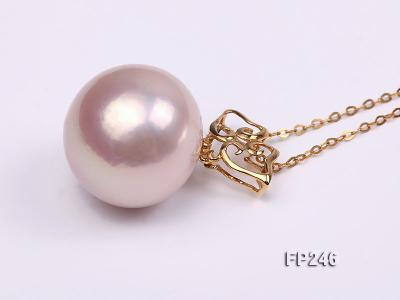 16mm Perfectly Round Top-grade Freshwater Pearl Pendant with an 18k Gold Pendant Bail FP246 Image 2
