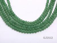 Wholesale 7mm Round Aventurine String GJD043