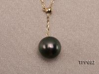 10.5mm Black Tahitian Pearl Pendant with 18k Gold Chain  TPP082