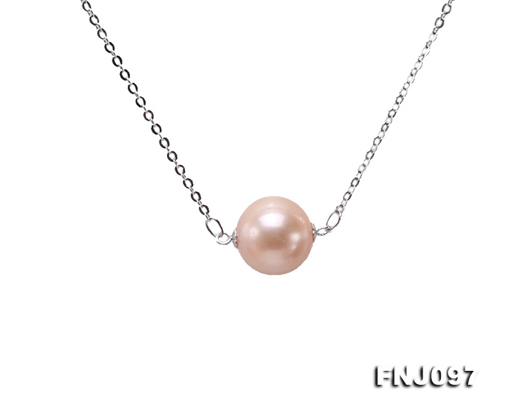 11-11.5mm Pink Edison Pearl Chain Necklace big Image 1