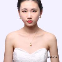 Luxury Set of 13-13.5mm Golden South Sea Pearl Pendant and Earrings SSS015