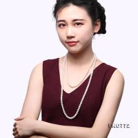Classical 6-7mm White Pearl Long Necklace FNO772