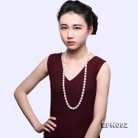 Classical 9-10mm White Oval Pearl Long Necklace EPN092