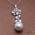 Exquisite 8.5x10mm White Freshwater Pearl Pendant in Sterling Silver FP385 Image 4