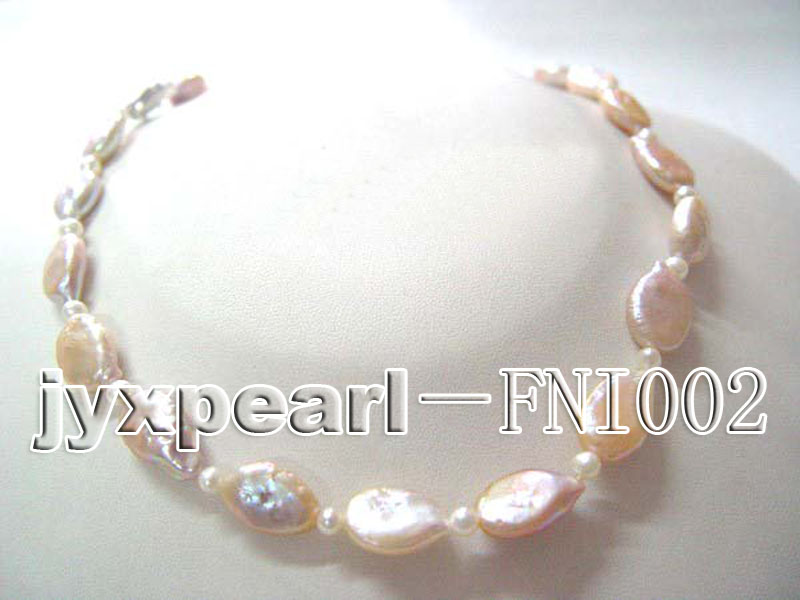 Unique 9.5mm White Baroque Pearl Necklace  big Image 2