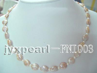 Unique 9.5mm White Baroque Pearl Necklace  FNI003 Image 1