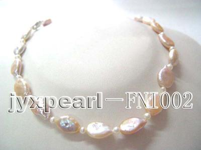 Unique 9.5mm White Baroque Pearl Necklace  FNI003 Image 2