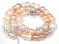 Unique 10.5×15.5-10.5×19.5mm Multi-color Baroque Freshwater Pearl Necklace BPN023